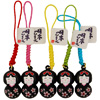 Cherry Kokeshi charm - black-2