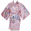 Dynasty in Cherry Blossoms Happi Kimono Wrapper, Pink-1