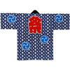 Matsuri Happi Coat, Child-1