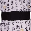 One touch Cotton Japanese Obi Belt  - black-3