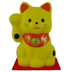 Japanese Lucky Cat - yellow