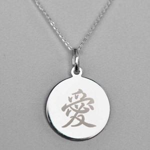 Mini japanese kanji love necklace 15cm japanya mini japanese kanji love necklace 15cm aloadofball Image collections