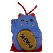 Happy Family Feng Shui Lucky Cat bell
