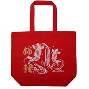 Koi Japanese Bag - Red