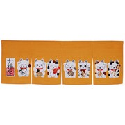 Lucky Cat Noren Japanese Curtain (short) - Yellow