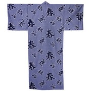 Four Seasons Yukata