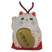 Safe Driving Feng Shui Lucky Cat bell