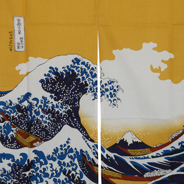 Japanes Noren Curtains and Wall Hangings